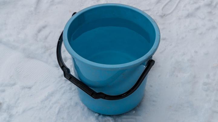 Жители дома в центре Перми третьи сутки живут без холодной и горячей воды