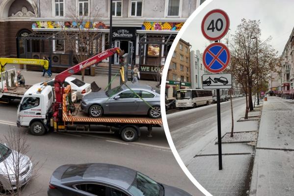 Кто-то снял чехлы со знаков, сделав паркующихся водителей нарушителями