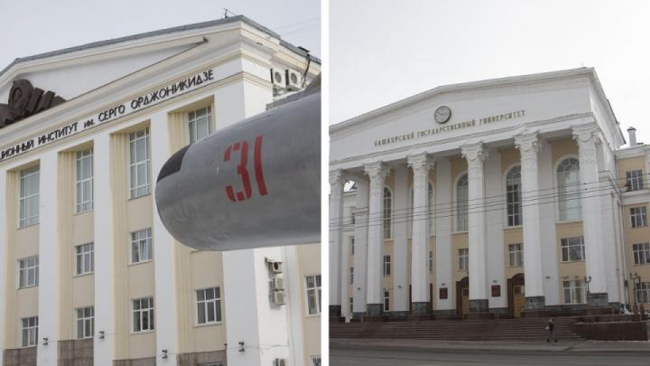 Выпускник УАИ — о слиянии вузов в Башкирии: «Авторам идеи стоило бы посетить Иннополис в Татарстане»