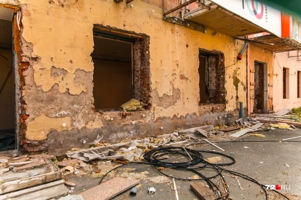 Сносить будут старые аварийные дома