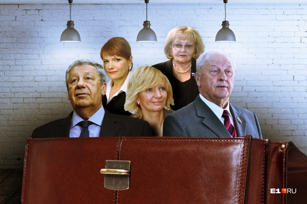 Рассказываем, кто из уральских политиков крепче всего держит свой портфель