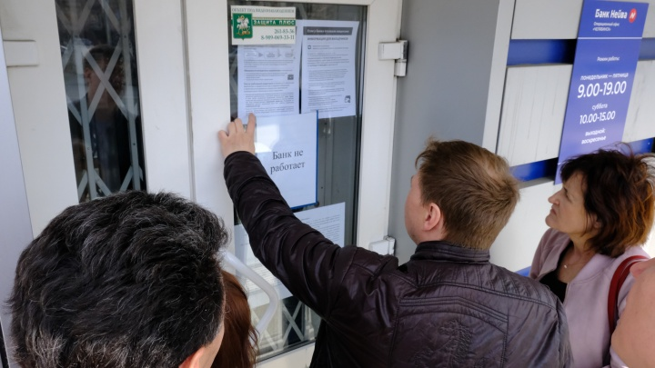Горят зарплаты и контракты с Китаем: как бизнес в Челябинске переживает закрытие банка «Нейва»