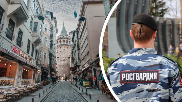 В Екатеринбурге сотрудница Росгвардии засудила туроператора из-за сорванной поездки в Турцию