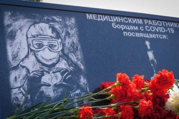 Торжественное открытие памятника состоялось 28 июля