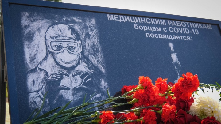 «Взгляд напомнил нам Валю»: в Переславле поставили памятник врачам и медсестрам, погибшим от COVID-19