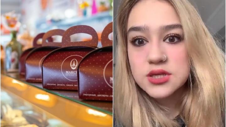Популярная в Тюмени сеть кофеен уволила сотрудницу после жалобы на унижения