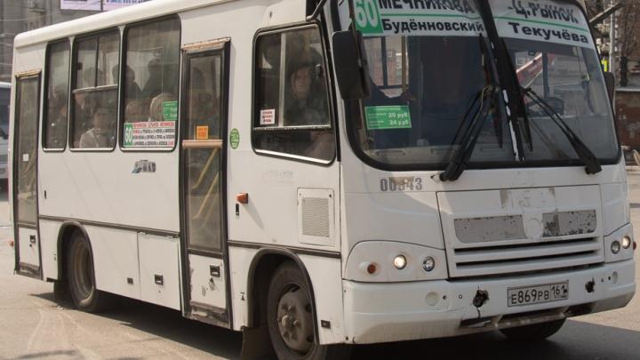 В Ростове у перевозчика отобрали три маршрута — за то, что пассажиры ездили без масок