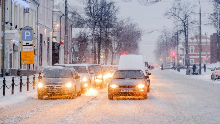 Снегопады и температурный контраст. Публикуем прогноз погоды в Прикамье на выходные