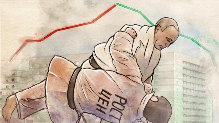 «С чем будем ровнять?»: Путин предложил разобраться с ценами на жилье— эксперты рассказали, что нужно сделать