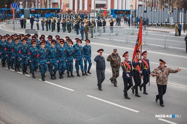 """Генеральная репетиция торжественного шествия состоится <nobr class=""""_"""">6 мая</nobr>"""