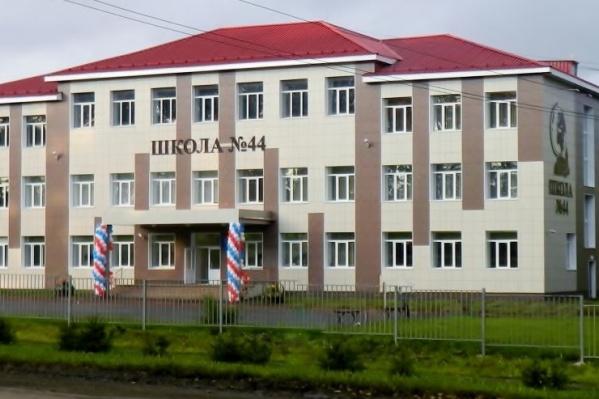 """Инцидент произошел в школе <nobr class=""""_"""">№ 44</nobr> города Полысаево&nbsp;"""