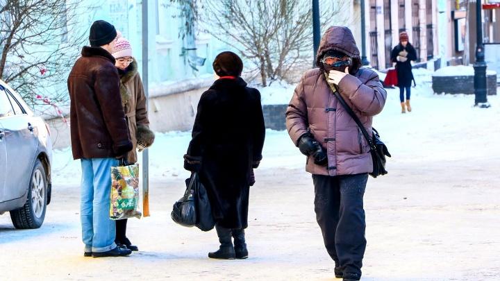 В первую рабочую неделю года нижегородцев ждет похолодание до -32°С