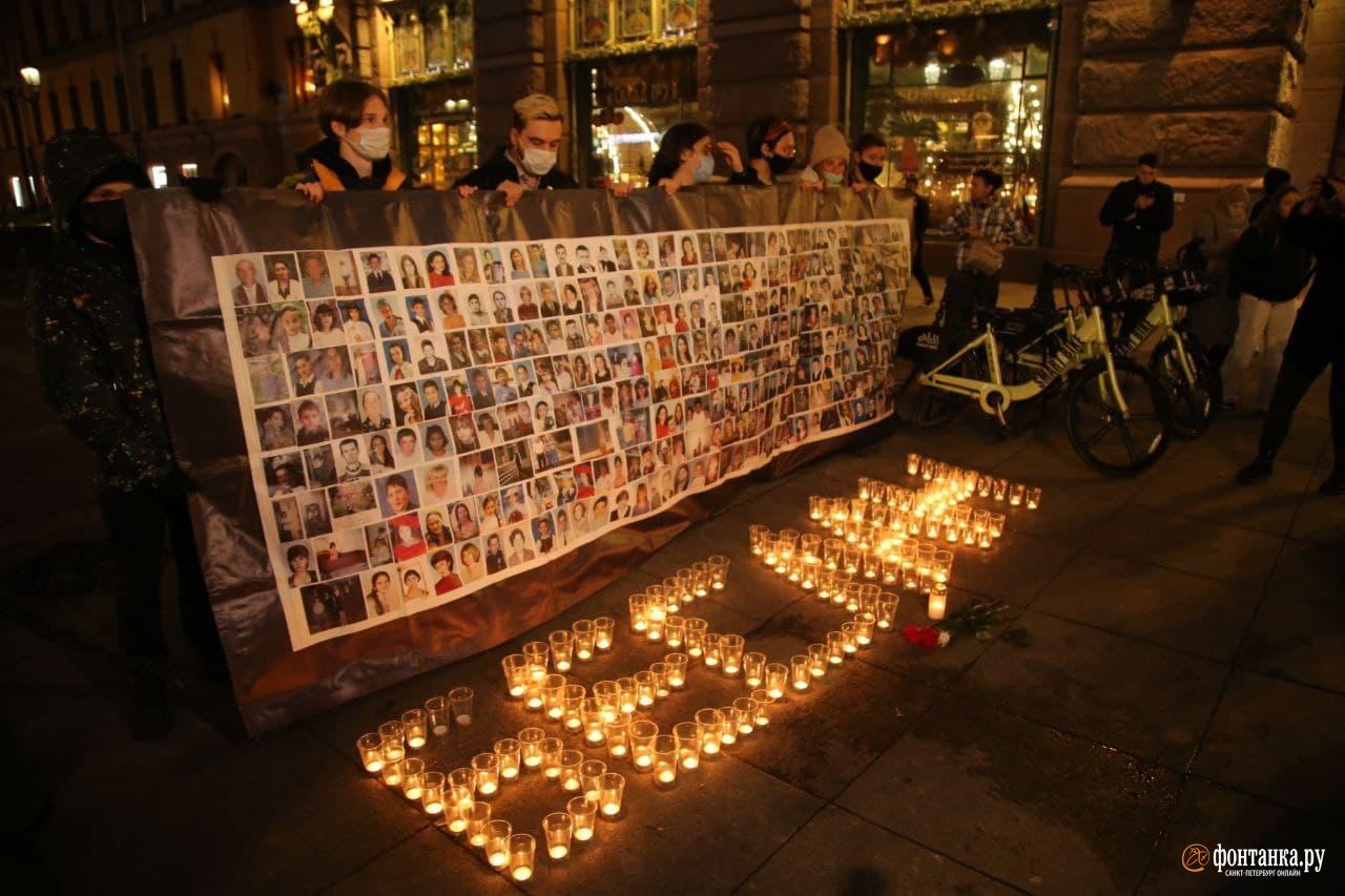 На Малой Садовой в Петербурге прошла акция памяти жертв теракта в Беслане