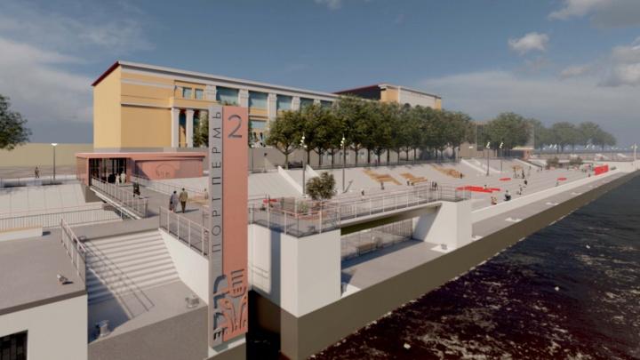 Реконструировать причалы Речного вокзала в Перми будет компания, ремонтировавшая эспланаду и набережную