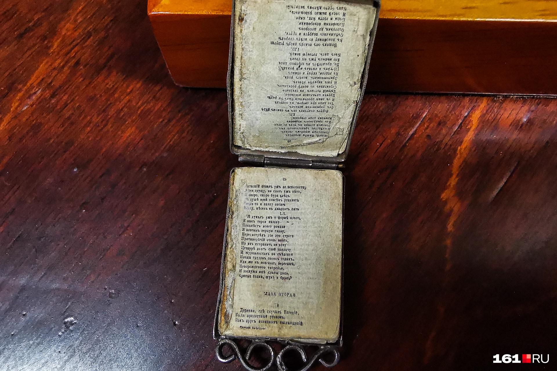 Длина 3 см, ширина 2 см. Ее издали в 1899 году к 100-летию со дня рождения Александра Пушкина