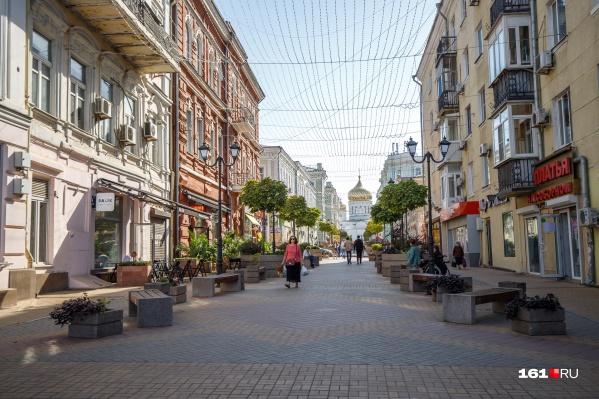 Эксперты считают, что Ростову не хватает пешеходных зон