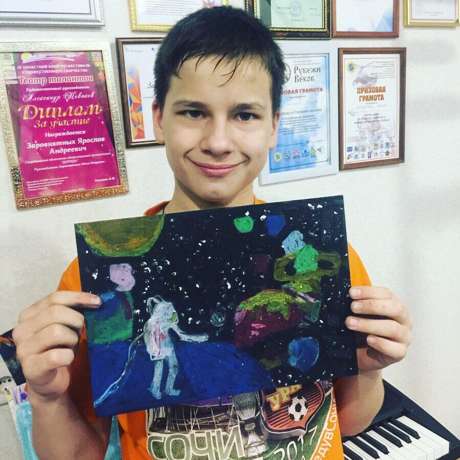 Карьера художника у Ярослава началась с этой «космической» серии