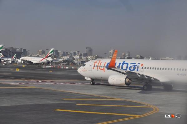 Flydubai возобновила перелеты 4 апреля