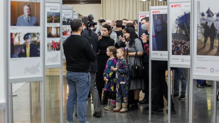 Россия через объектив: вУфе прошло открытие уникальной фотовыставки