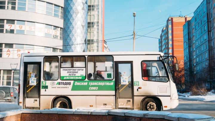 Компанию «Омсктранс» включили в реестр недобросовестных поставщиков из-за маршрута №59