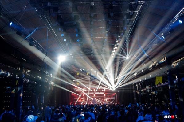 Фестиваль пройдет в Перми уже в третий раз