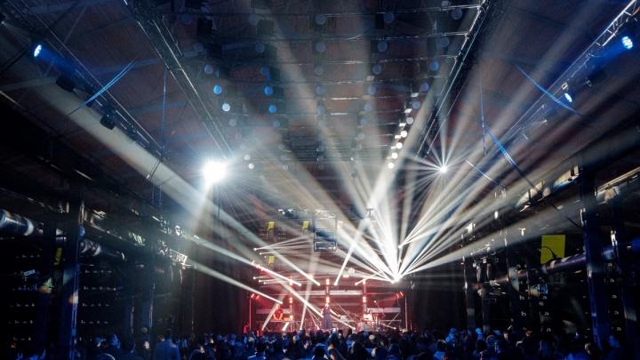 В октябре на пермском заводе Шпагина пройдет фестиваль EFest