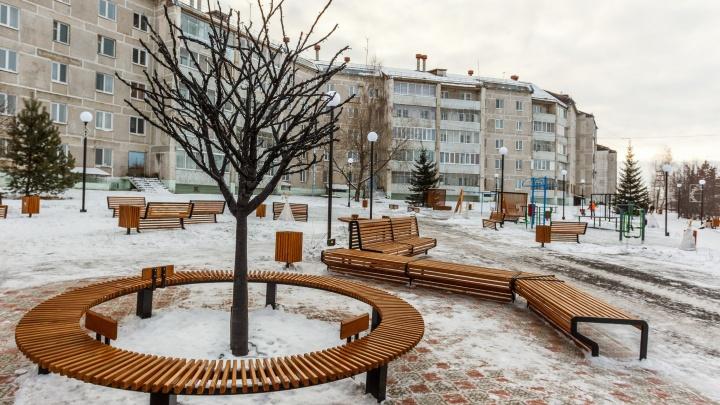 В одном из дворов Бородино появился эко-парк