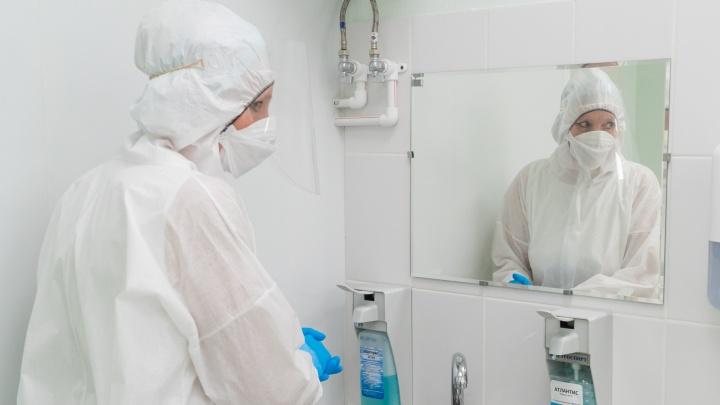 Минздрав Прикамья: уровень заболеваемости коронавирусом вдвое выше, чем в ноябре прошлого года