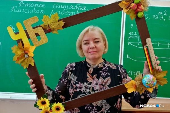 Оксана Торопова — учитель начальных классов с 30-летним стажем
