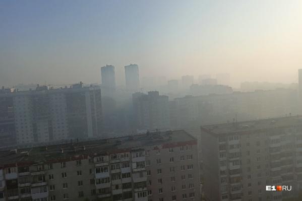 В субботу город накрыл такой смог, что целые кварталы оказались неразличимы