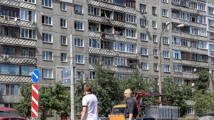 Жителям взорвавшегося дома на Краснодонцев начали приходить квитанции за услуги ЖКХ