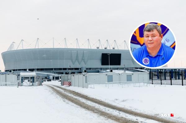 """Предыдущего директора стадиона уволили в октябре <nobr class=""""_"""">2020 года</nobr>"""