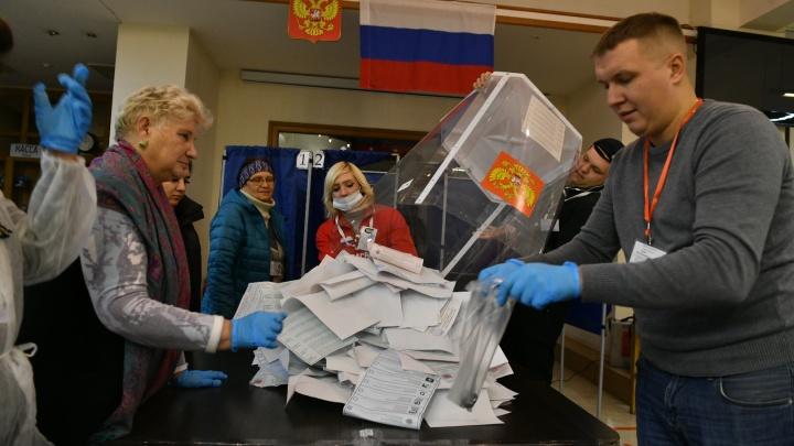 Кто прошел в Госдуму от Свердловской области? Предварительные итоги голосования