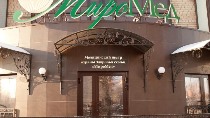 Тюменцам предложили бесплатно посетить психолога — прием будут вести лучшие специалисты МЦ«Миромед»