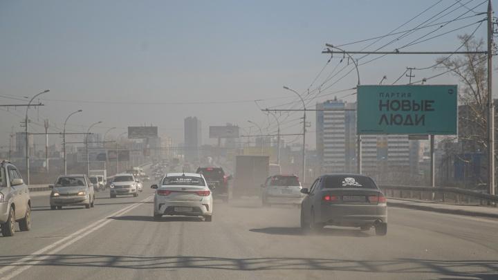 Новосибирские дороги будут мыть шампунем «Бионорд» до Дня города
