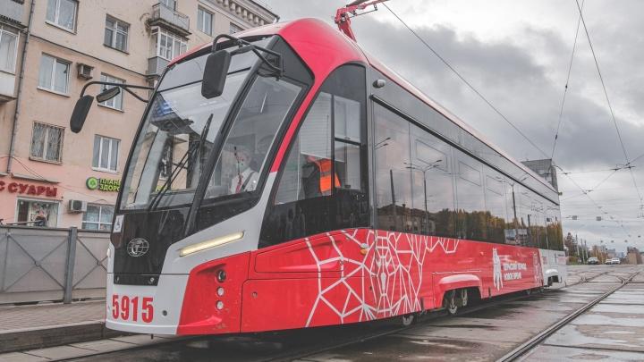 В Перми отказались от лизинга при покупке 10 трамваев