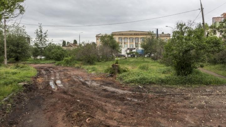 Мы не забыли: администрация Волгограда ищет подрядчика на ремонт разрушенного Сквера 8 Марта