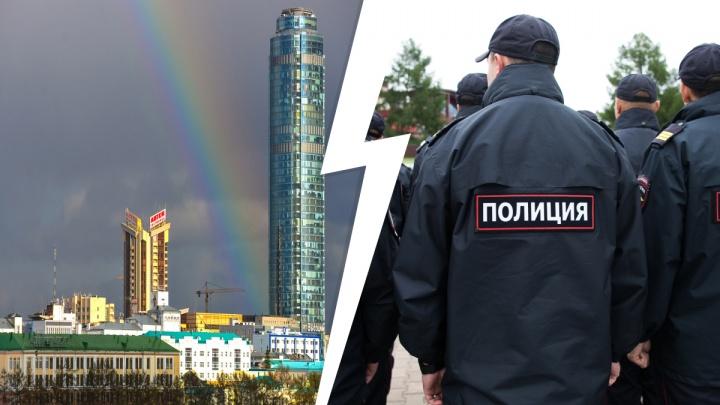 «Пыталась задушить собственную дочь»: на Урале посчитали статистику насилия над ЛГБТ