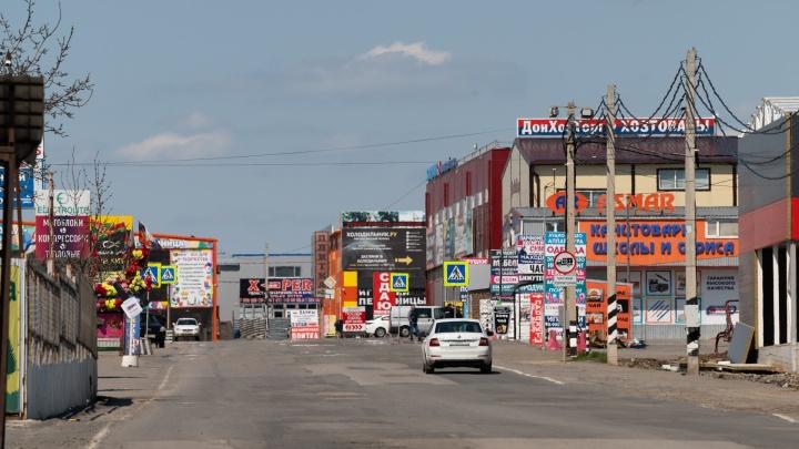 Областной суд подтвердил законность закрытия рынков под Ростовом