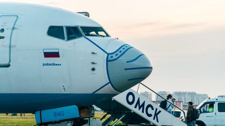 Омский аэропорт опубликовал летнее расписание. Показываем, куда можно полететь, в трех картинках