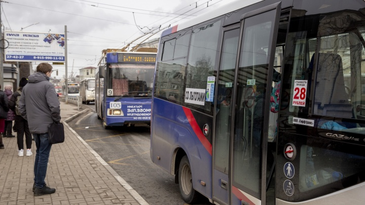 Какие маршруты общественного транспорта уберут и добавят в Ярославле в этом году: полный список