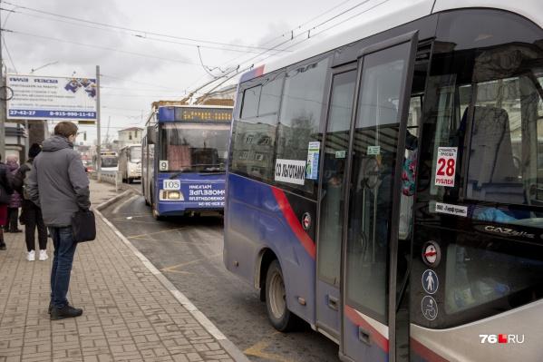 """В Ярославле отменят <nobr class=""""_"""">26 маршруток</nobr> и пустят 29 новых автобусов"""