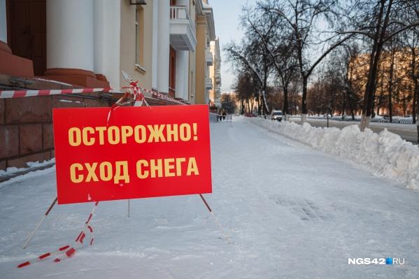 Комитет образования и науки Новокузнецка провел служебное расследование