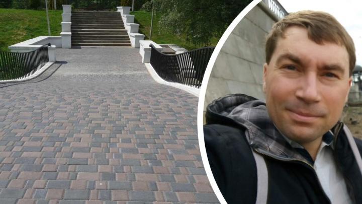 Вы не поверите, но так бывает: екатеринбуржец нашел город с идеальными тротуарами из плитки