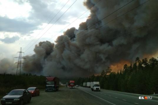 Природные пожары атакуют Урал последние несколько недель