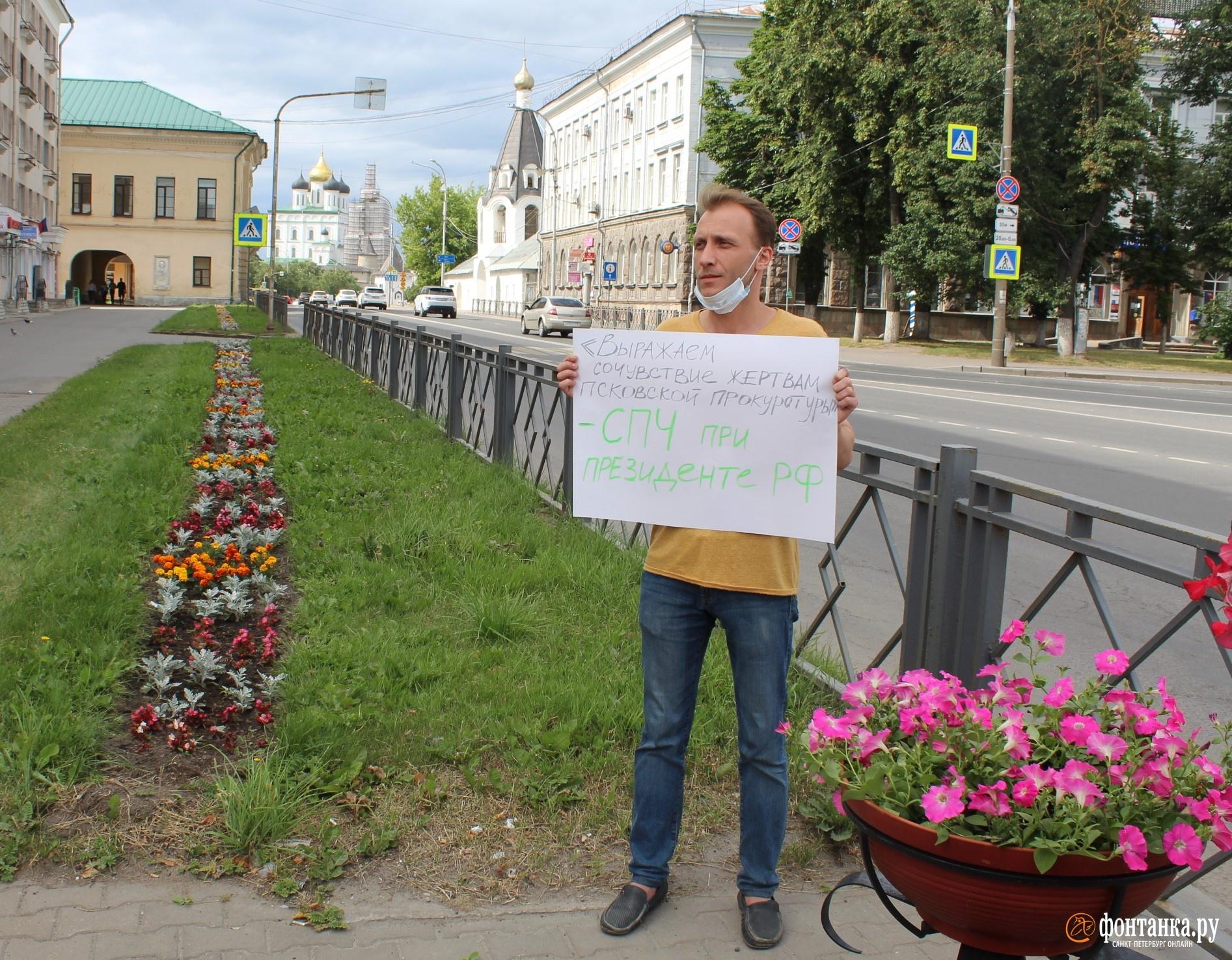 Денис Камалягин накануне приговора псковской журналистке Прокопьевой в июле 2020 года