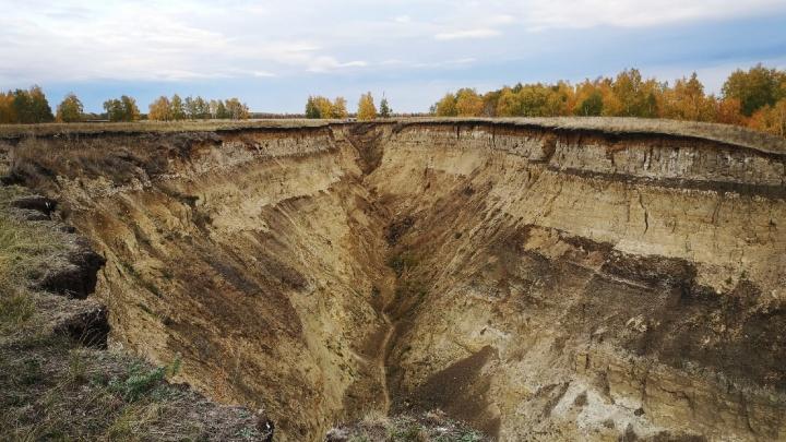 Куда съездить на выходные в Омской области: прогулка по разломам «Берега Драверта»