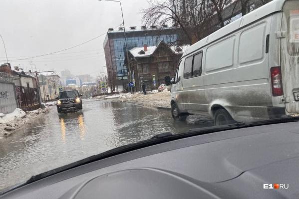 Коммунальный коллапс сегодня днем произошел в центре Екатеринбурга