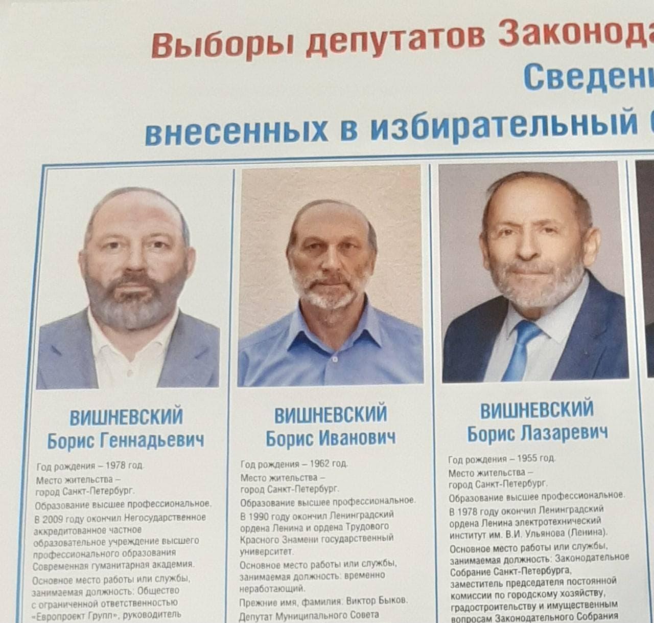 ФОТО: «Фонтанка.ру»