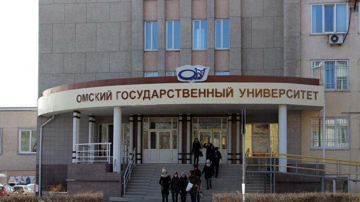 В ОмГУ им. Достоевского из-за коронавируса сразу три факультета переводят на дистанционное обучение